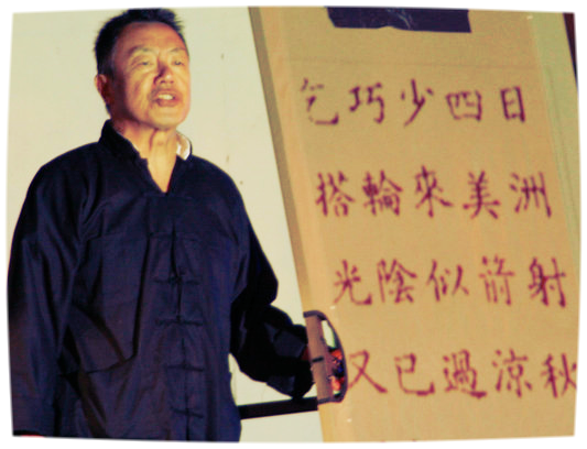 Ming Chan and a projection of one of the poems carved on the Angel Island barrack walls.