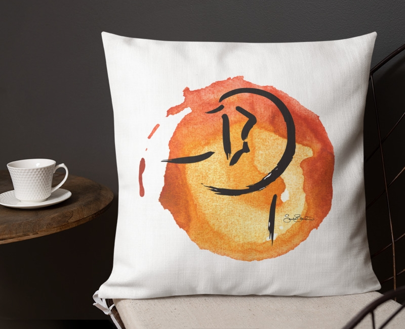 Chinise Horse Pillow Square Throw Fall Autumn.jpg