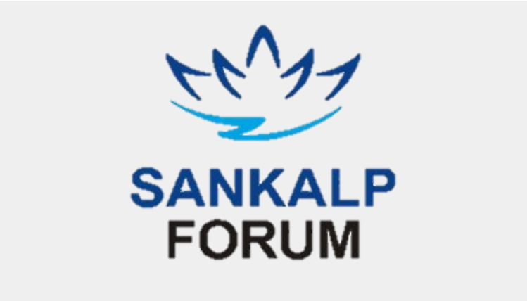 sankalpforum.png