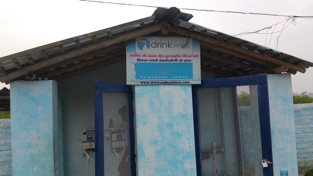 Drinkwell_Bihar Site.jpg