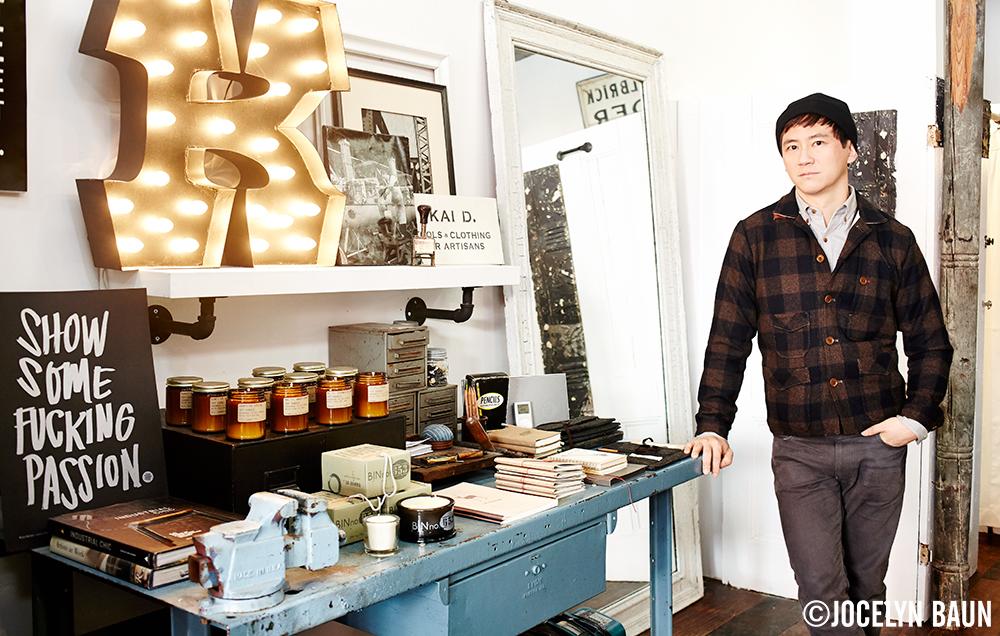 Kai Fan, owner and designer, Kai D Utility.