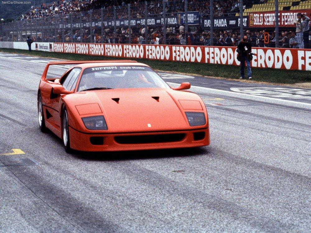 Ferrari-F40_1987_1024x768_wa.jpg