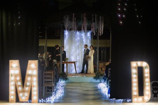 md-bodas-letras-bombillas02.jpg