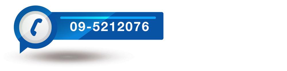 Phone Number Banner.jpg