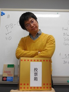 Assistant Professor Kengo Kurosaka