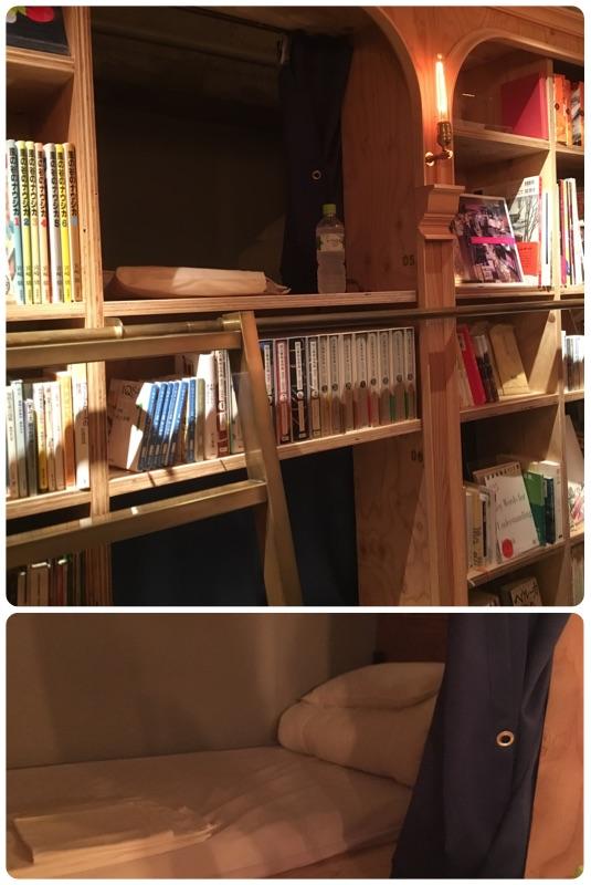 bookandbed2