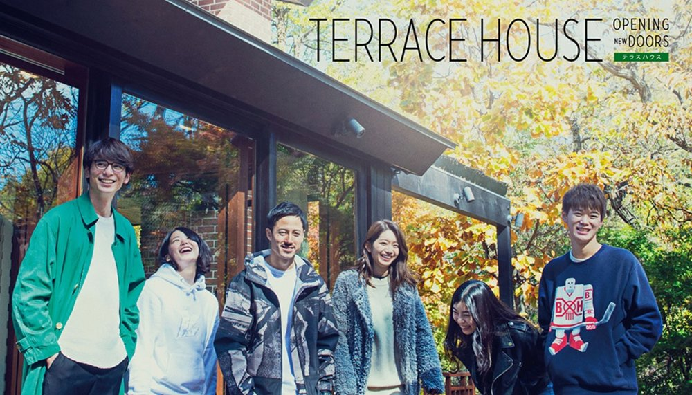 "The current season of ""Terrace House"". On the far left is Shion and Tsubasa, the far right is the incompetent Yuudai and right-middle is Ami, who rejects the Yuudai, the curry (and almost everything else)."