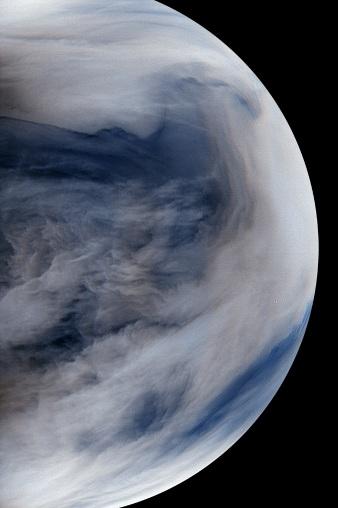 Akatsuki seeks the source of Venus's extreme weather