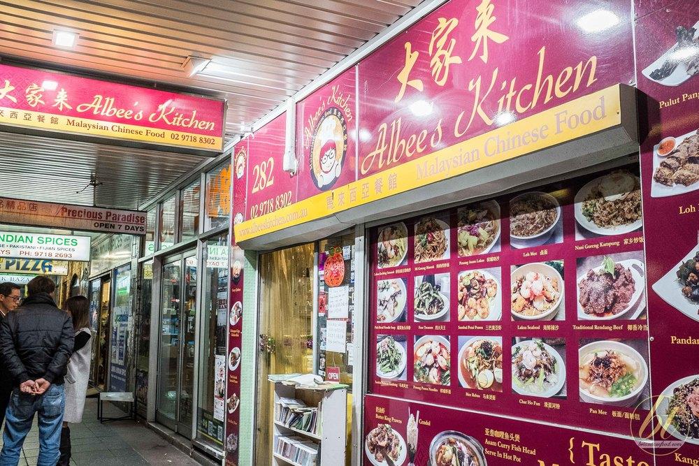 Albee's Malaysian Kitchen Campsie exterior
