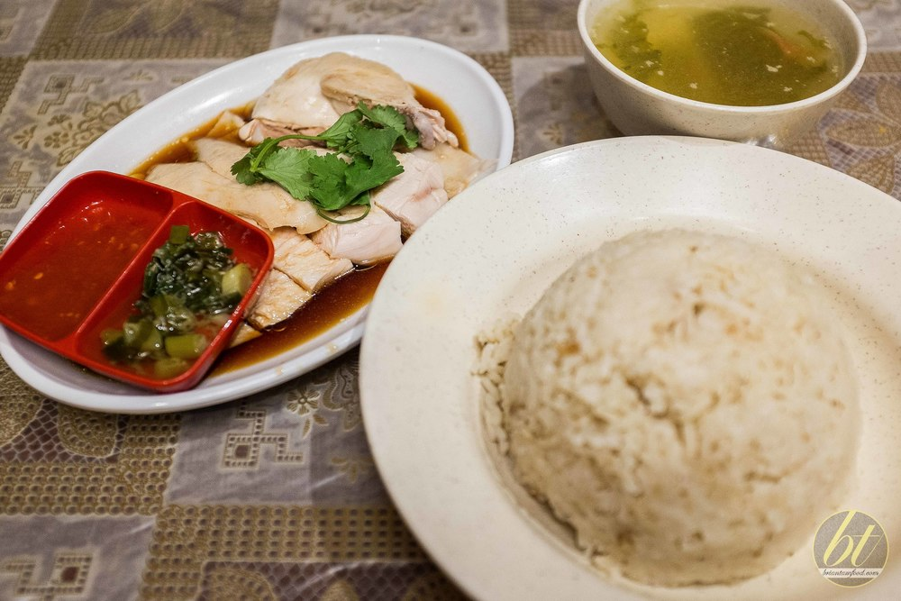 Albee's Malaysian Kitchen Campsie Hainan Chicken Rice