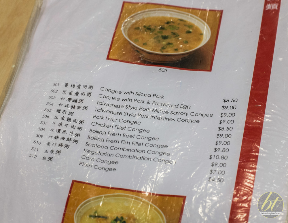 Mother Chu's Taiwanese Haymarket menu 2