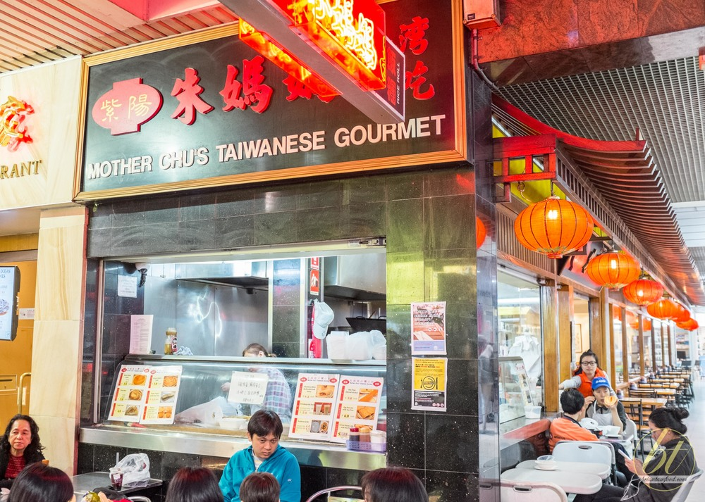 Mother Chu's Taiwanese Haymarket outside