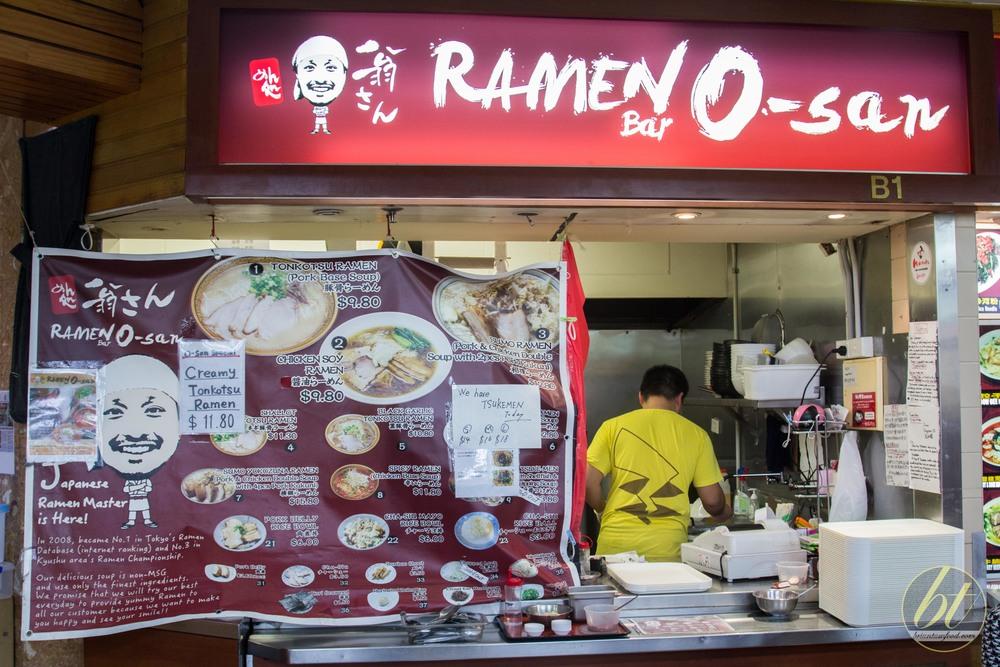 Ramen O-San Haymarket Chinatown