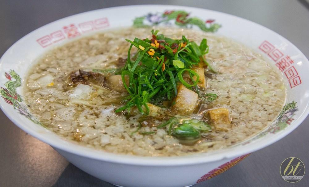 Collagen soy ramen ($11.80)