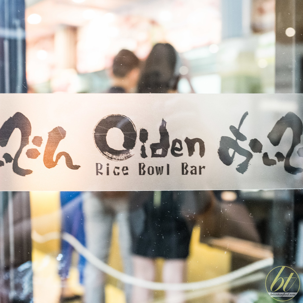 Oiden Bowl Bar Sydney CBD