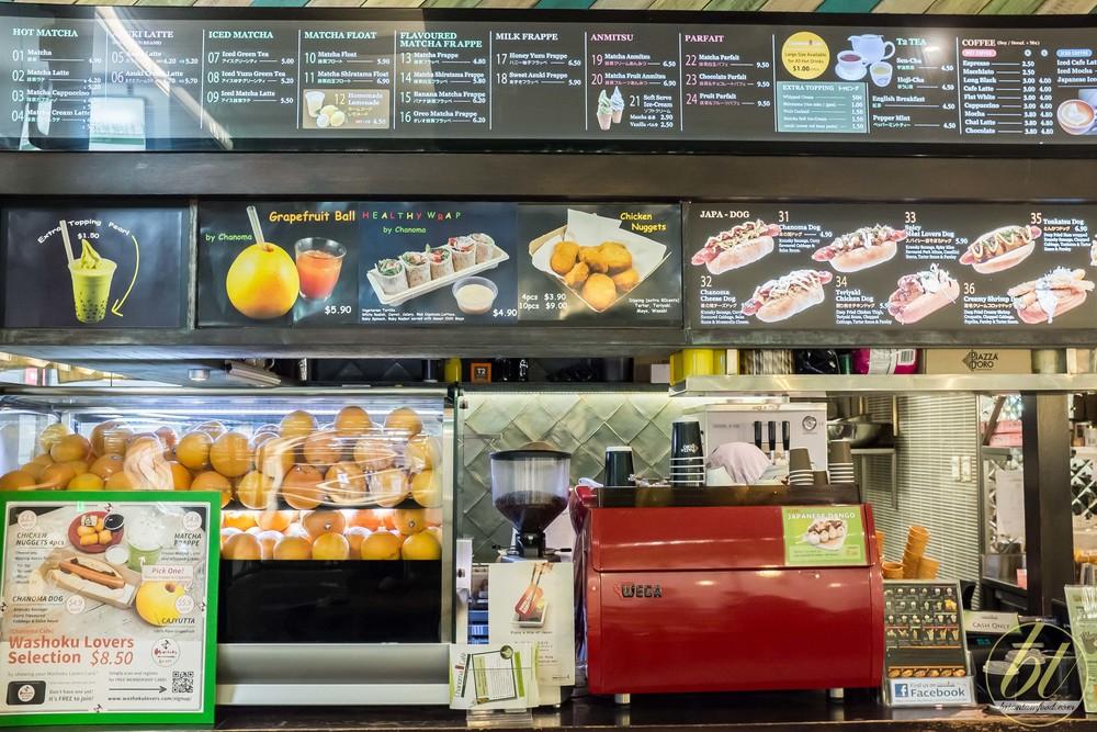 Chanoma Cafe Sydney