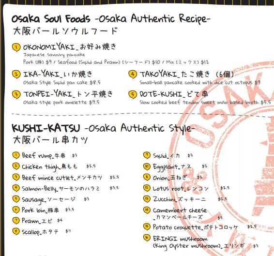 Osaka Bar Potts Point Sydney menu