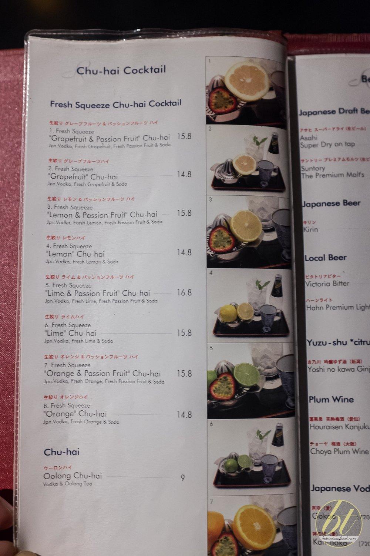 The chu-hai menu