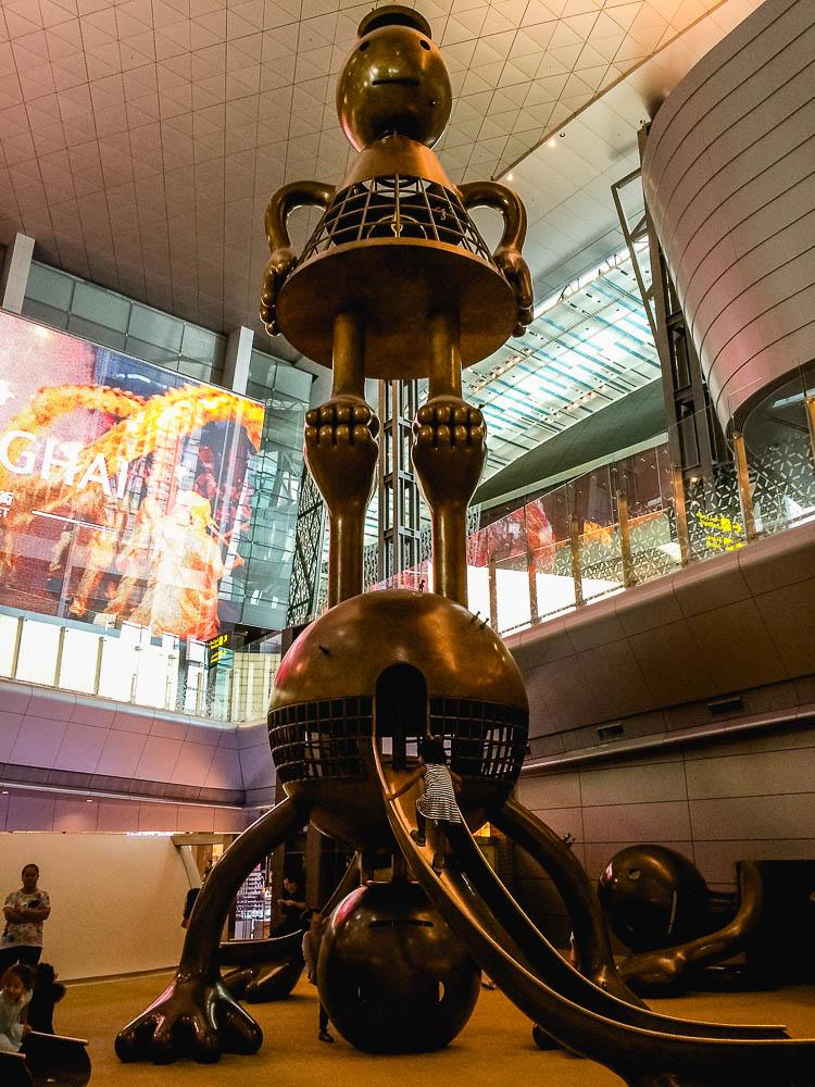 Hamad Int Airport in Qatar