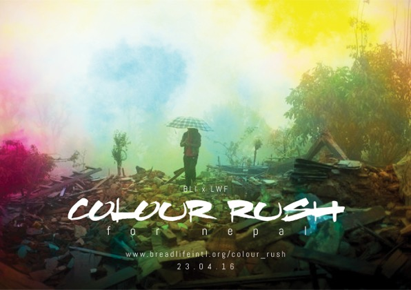 Colour 2016 Poster_DRAFT3.jpeg