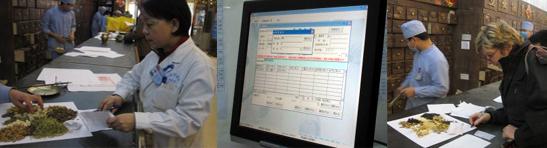 China-Hosp-Montage.jpg