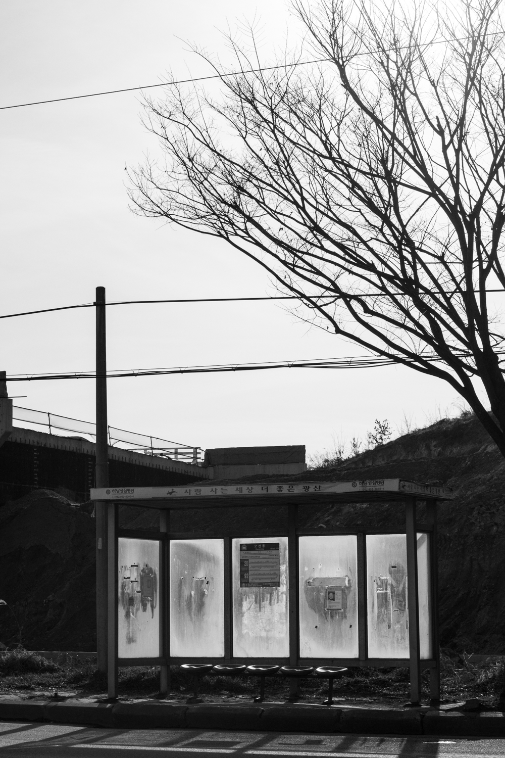 Bus stop in the factory district of Gwangju. #92 to #20 transition.