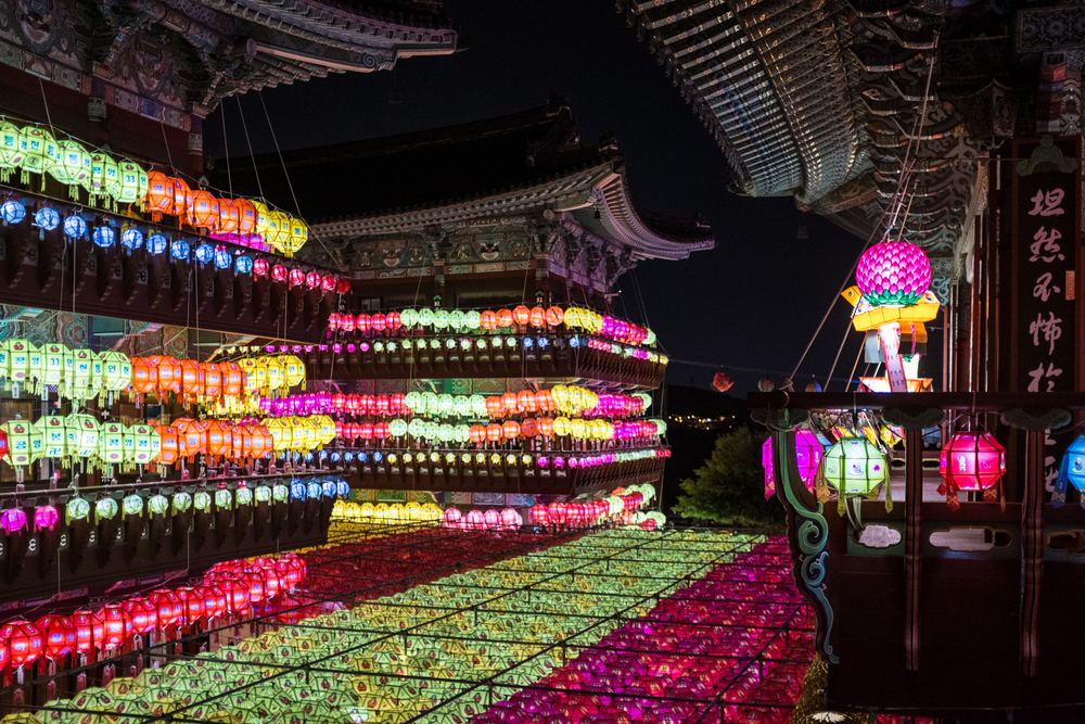 George A. Boyle Photography Samgwangsa temple lantern festival buddha's birthday temple and buildings and lanterns.jpg