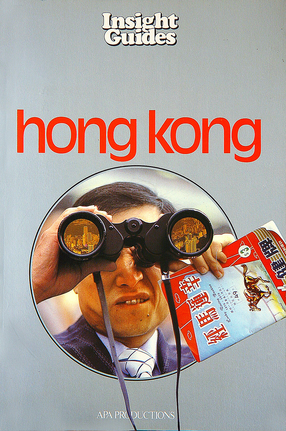 Hong-Kong-APA-guide.jpg