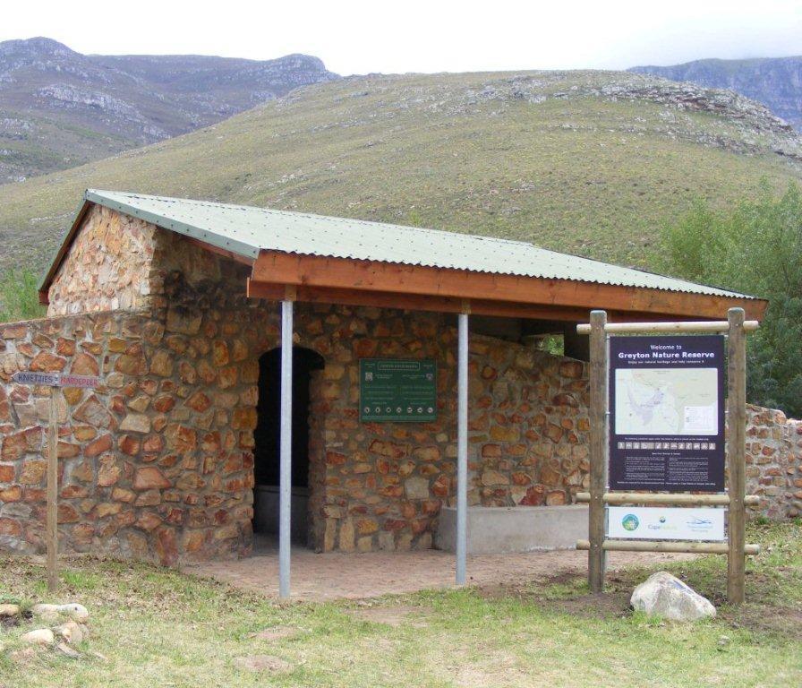 nature reserve 3.jpg