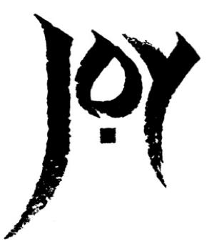 Joy Hand Painted Silk
