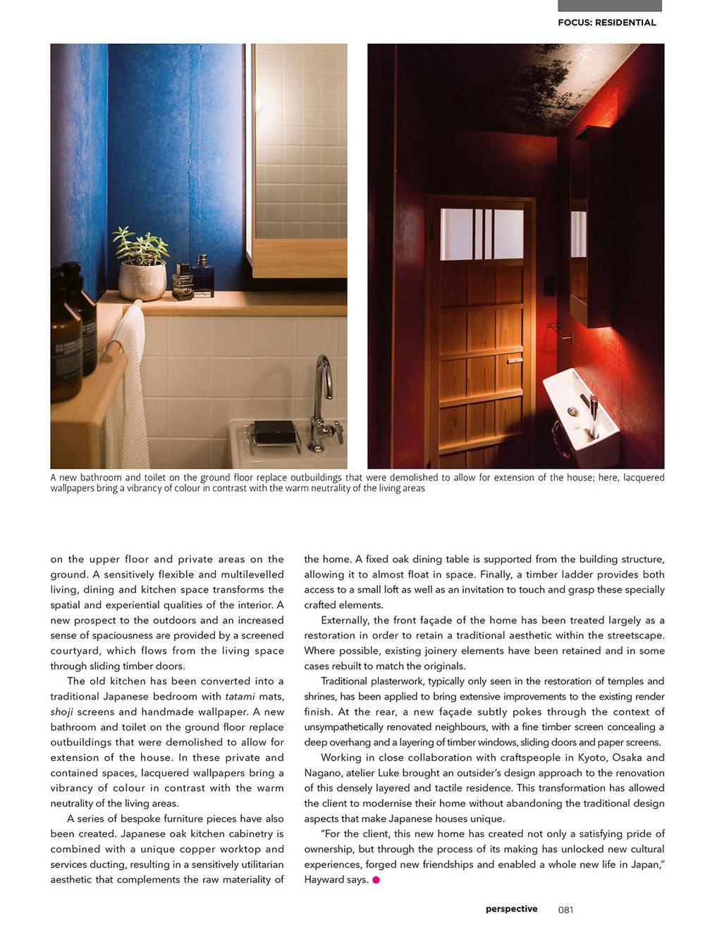 2016.12_Perspective_Ichijoji House-3.jpg