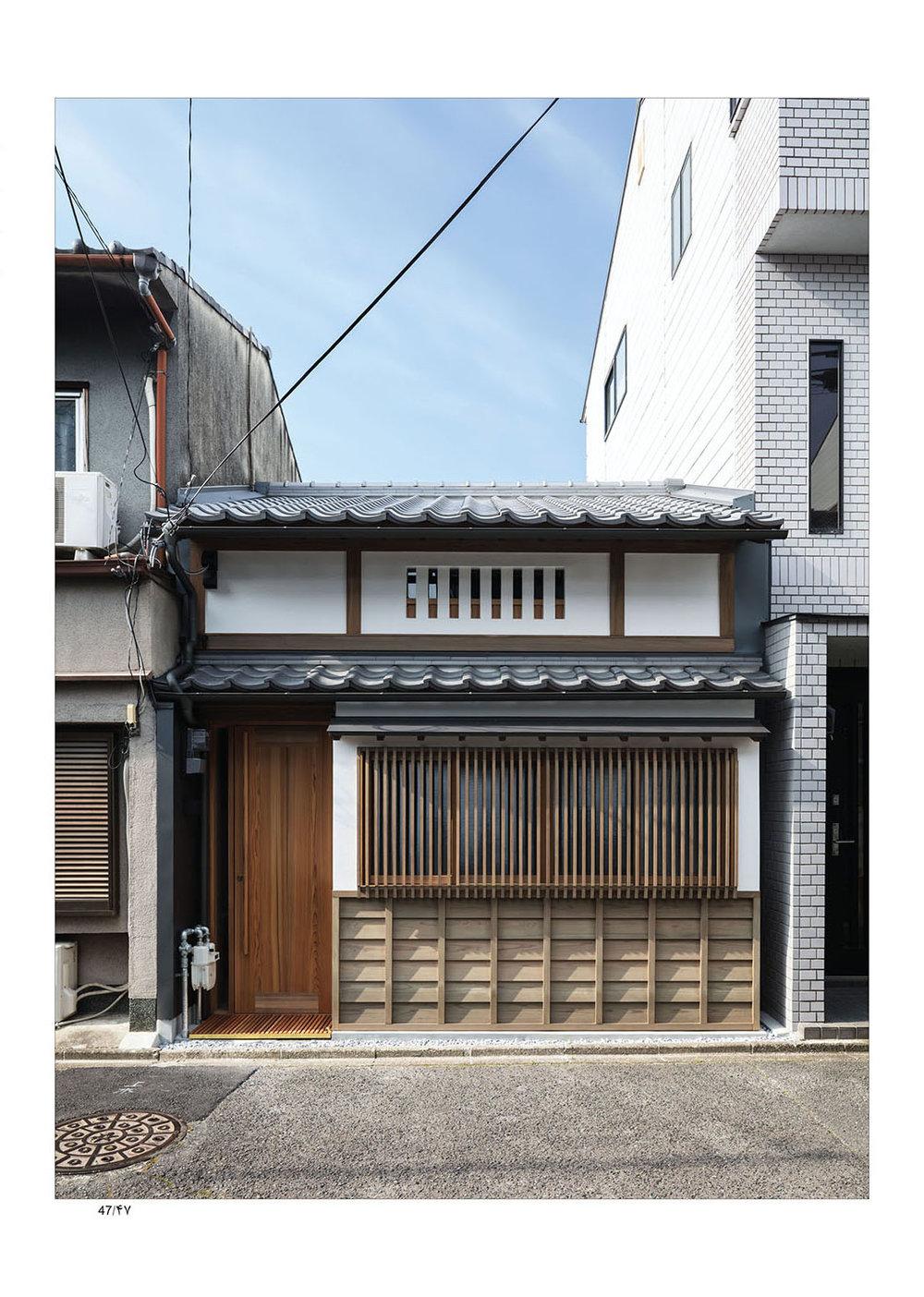 2018.08_Demachiyanagi [Memar magazine]-2.jpg