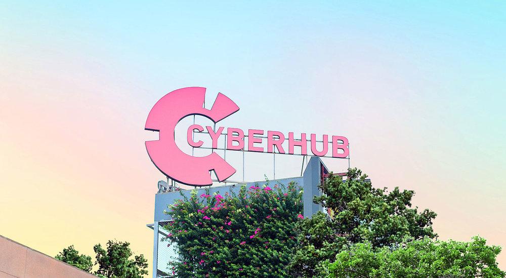 Cyberhub_Sign03a.jpg