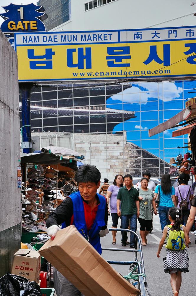 korea-49.jpg