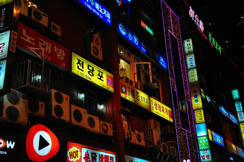 korea-104.jpg