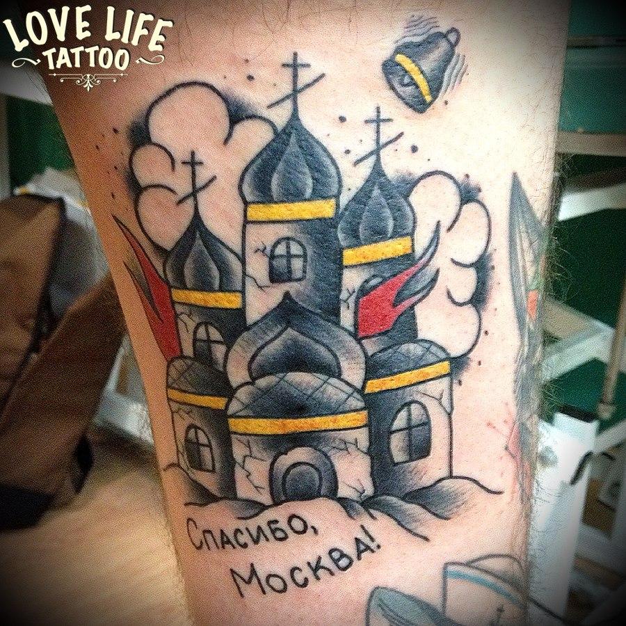 татуировка церкви
