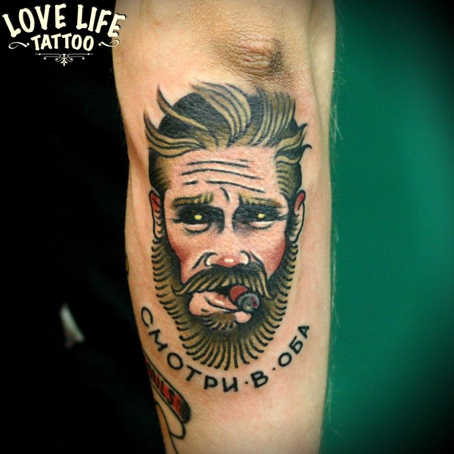 татуировка мужика с сигарой