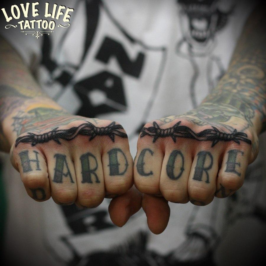 татуировка hard core