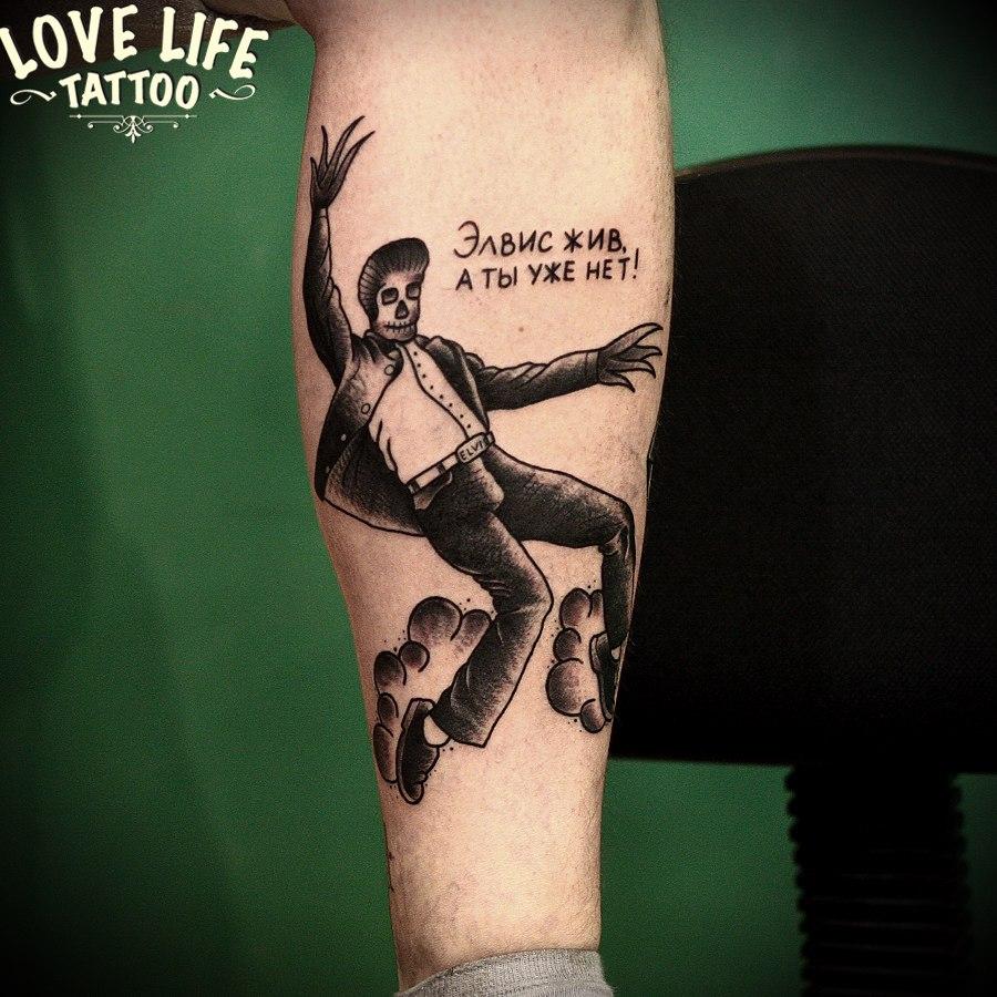 татуировка скелета Элвиса