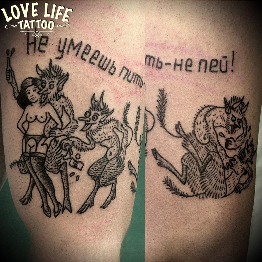 татуировка чертей