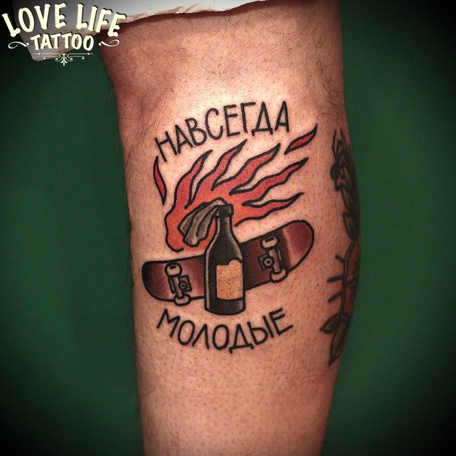 татуировка скейтборда