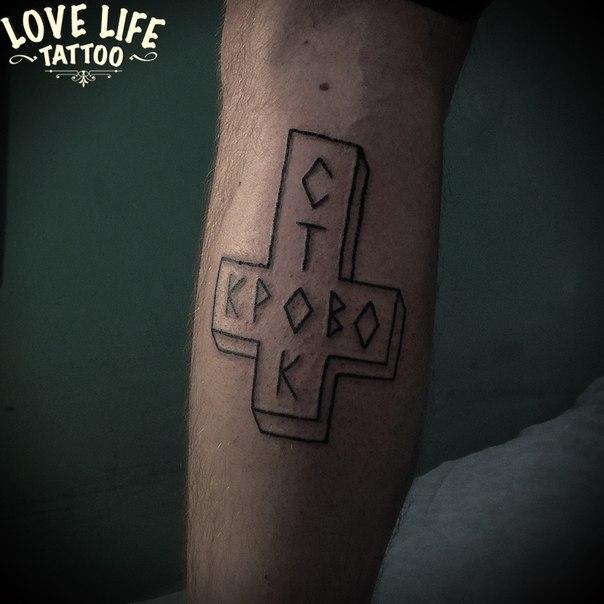 татуировка (hand poking) креста с надписью