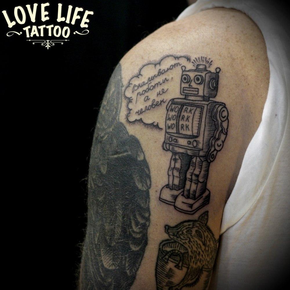 татуировка робота