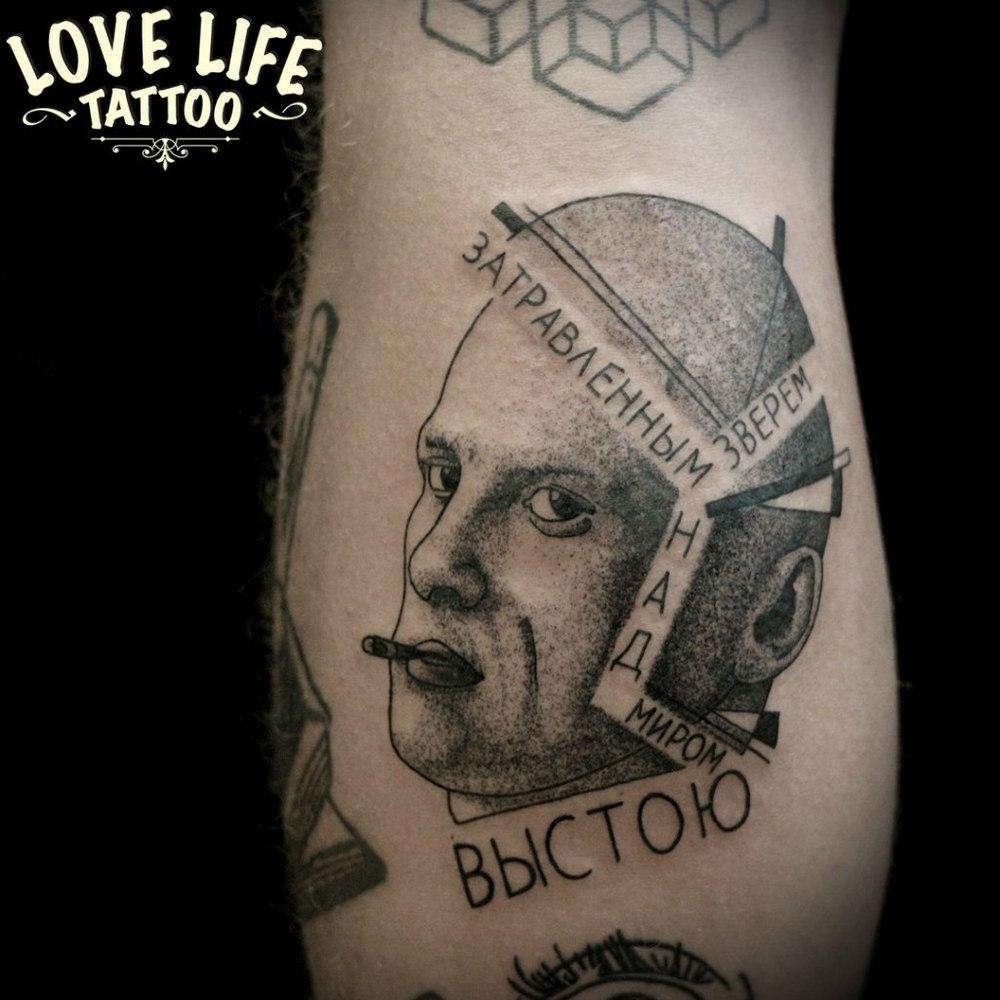 татуировка Маяковского