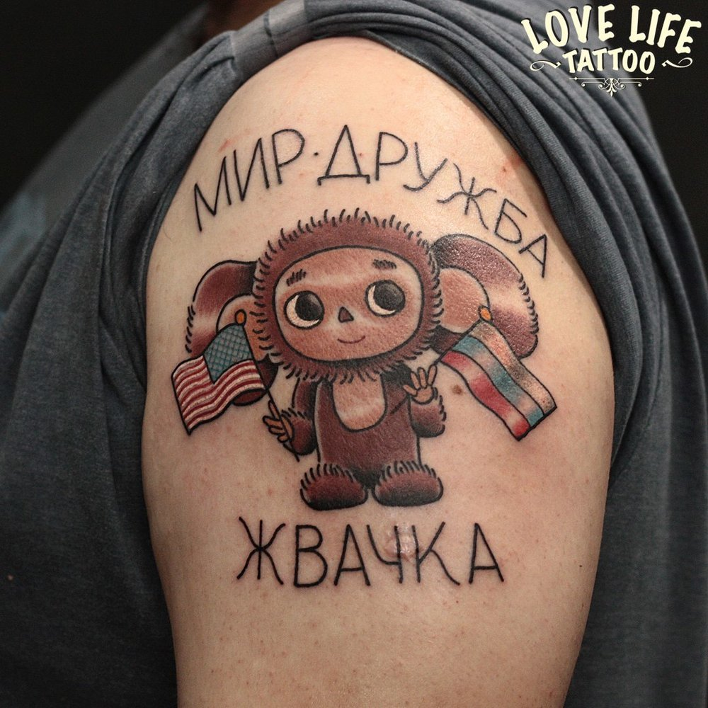 татуировка Чебурашки