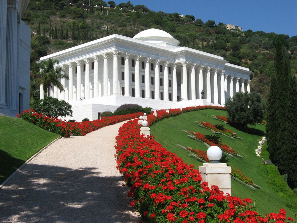 Seat of the Universal House of Justice, governing body of the Bahá'ís, in Haifa, Israel