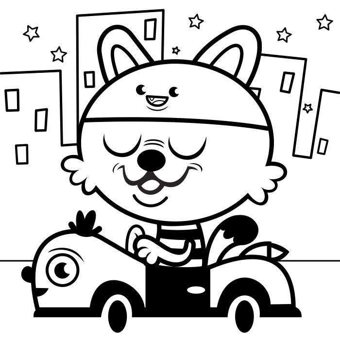 HeyHey Car