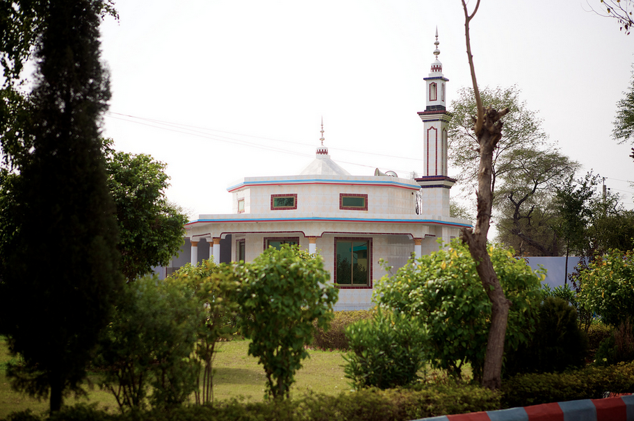 Hospital Mosque