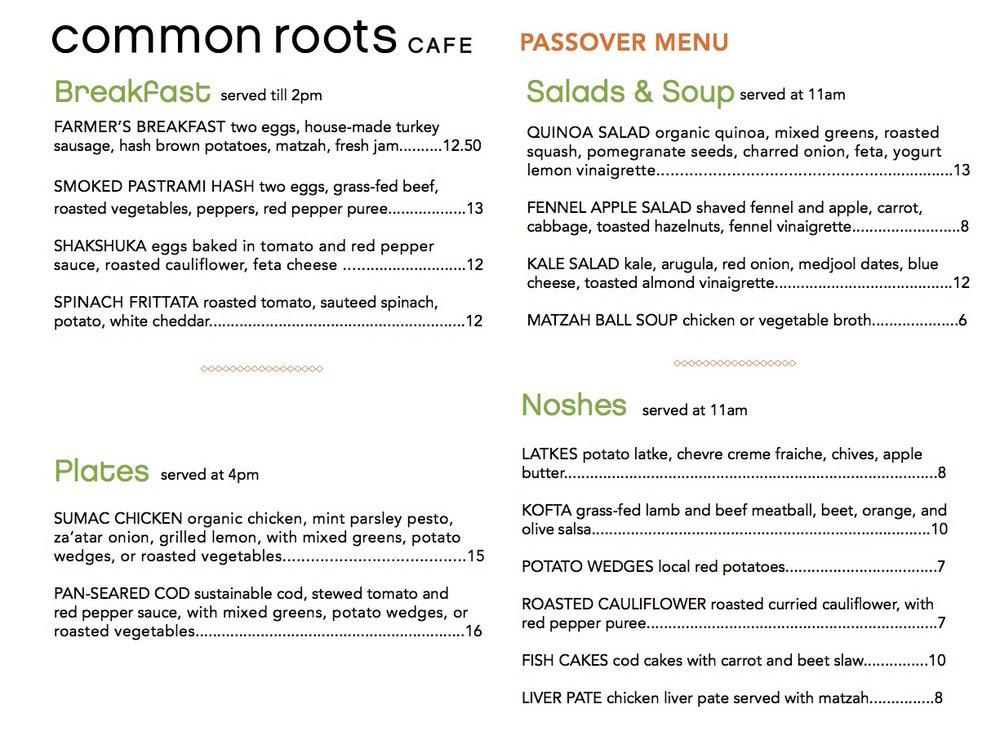 PassoverMenu2018.jpg