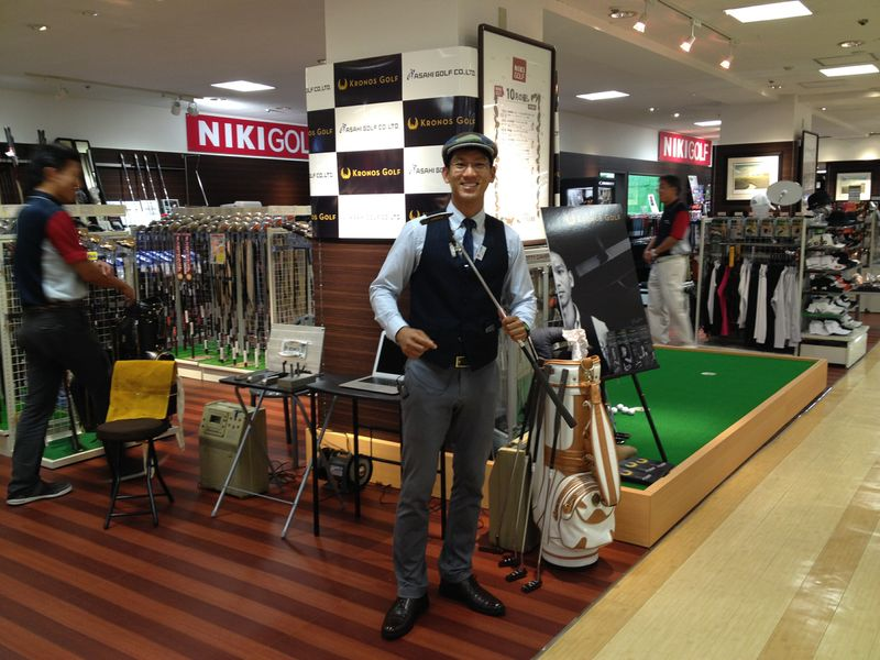 Niki Golf Shop Tour